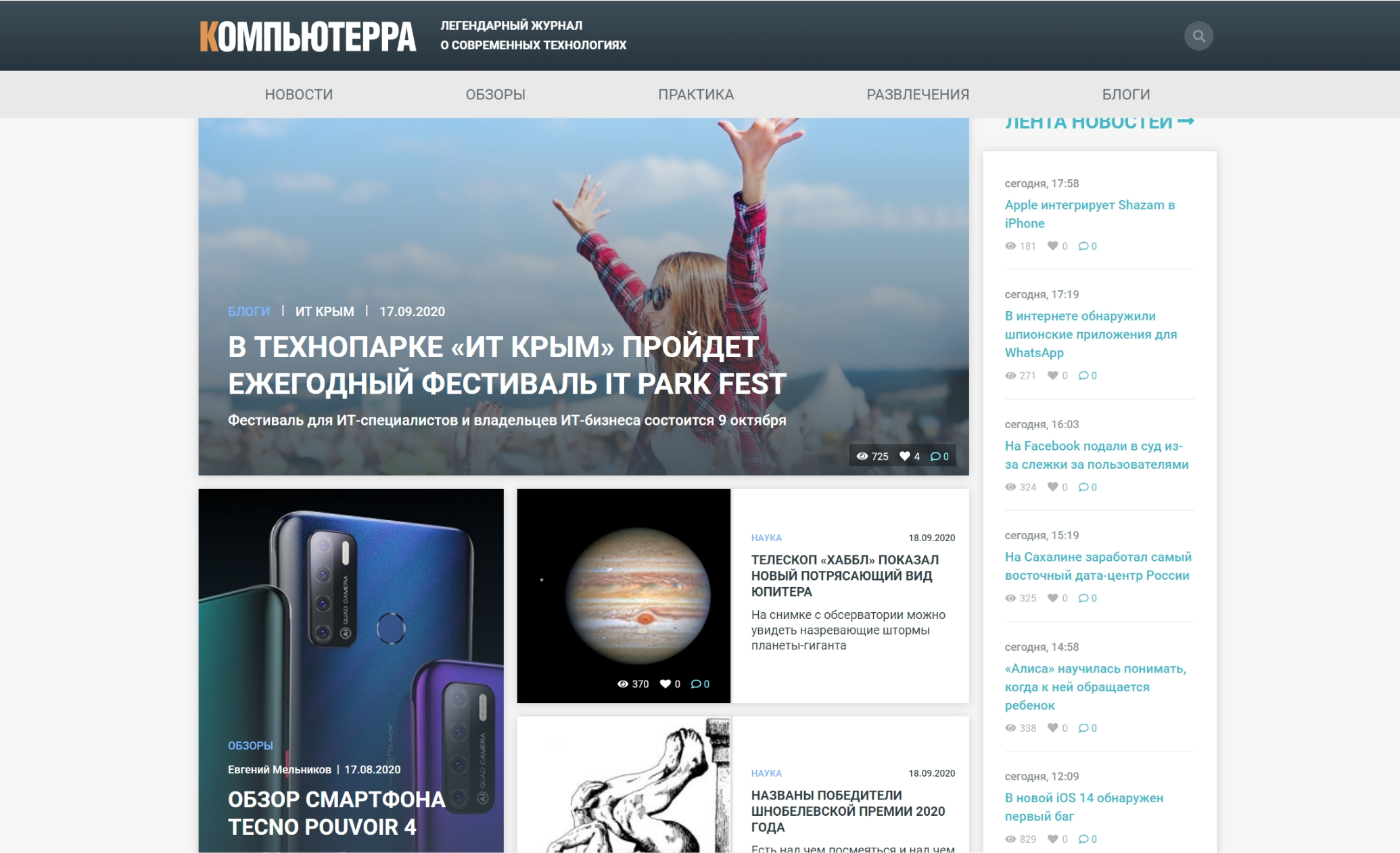 Screenshot 2: content marketing for SimpleOne